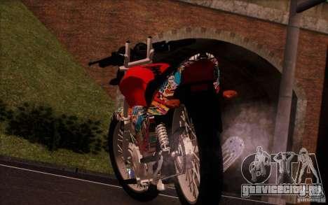 Yamaha YBR для GTA San Andreas вид сзади