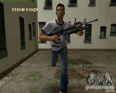 М-16 из Scarface для GTA Vice City пятый скриншот