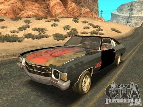 Chevrolet Chevelle Rustelle для GTA San Andreas вид сбоку