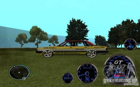 Audi 80 Quattro Rally для GTA San Andreas вид справа