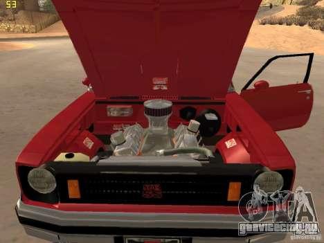 Chevrolet Nova Chucky для GTA San Andreas вид сзади