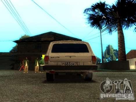 ГАЗ 310221 ВОЛГА TUNING version для GTA San Andreas вид справа