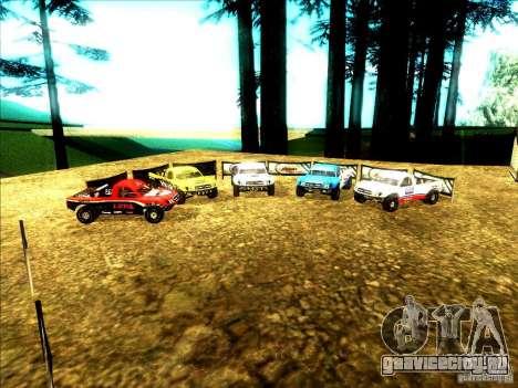 Toyota Tundra Rally для GTA San Andreas вид снизу