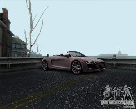 Audi R8 Spyder для GTA San Andreas вид сбоку