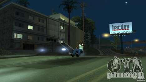Невидимая Blista Compact для GTA San Andreas