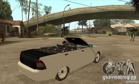 ВАЗ Лада Приора кабриолет для GTA San Andreas вид справа