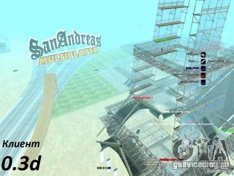 SA:MP 0.3d для GTA San Andreas