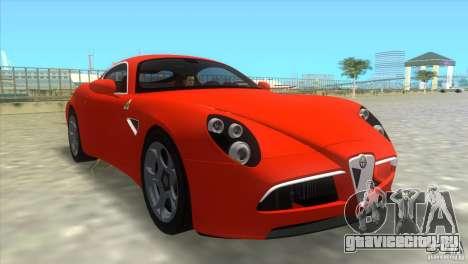 Alfa Romeo 8C Competizione для GTA Vice City вид слева