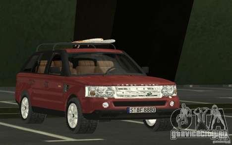 Land Rover Range Rover 2007 для GTA San Andreas вид сзади