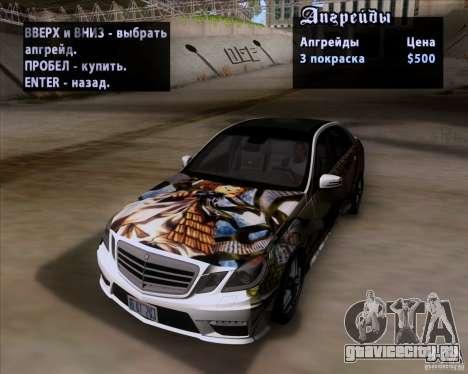 Mercedes-Benz E63 AMG V12 TT Black Revel для GTA San Andreas вид сверху