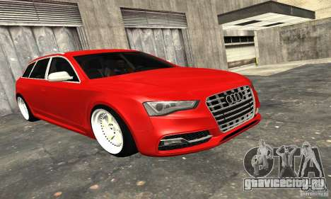 Audi A6 Avant Stanced для GTA San Andreas вид сверху