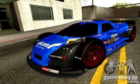 Gumpert Apollо для GTA San Andreas двигатель