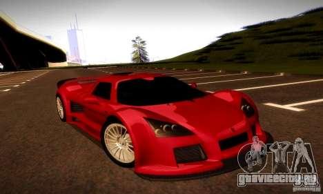 Gumpert Apollо для GTA San Andreas вид сзади