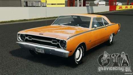 Dodge Dart GTS 1969 для GTA 4