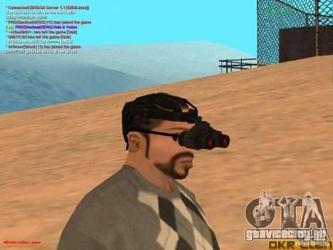 NV Goggles для GTA San Andreas второй скриншот