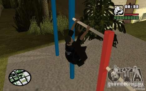 Турники для GTA San Andreas третий скриншот