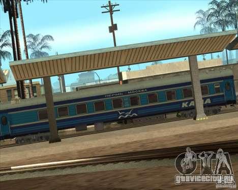 Вагон КАМА для GTA San Andreas вид слева