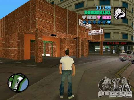 New Payn Spray для GTA Vice City