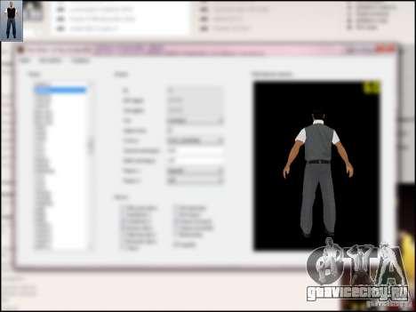 Охранник для GTA San Andreas третий скриншот