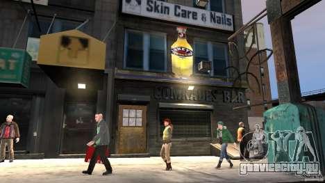 Break on Through beta MOD для GTA 4 четвёртый скриншот