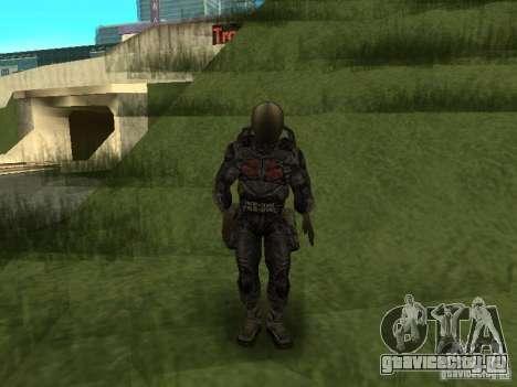 Долговец в костюме для GTA San Andreas