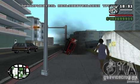 Починка Авто для GTA San Andreas третий скриншот