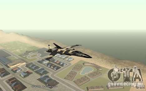 СУ-32 Golden Eagle для GTA San Andreas вид слева