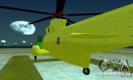 Улучшенный Leviathan для GTA San Andreas вид слева
