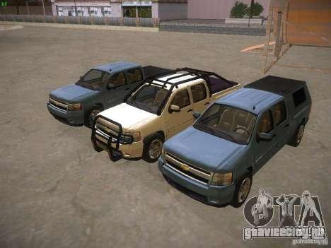 Chevrolet Silverado для GTA San Andreas вид снизу
