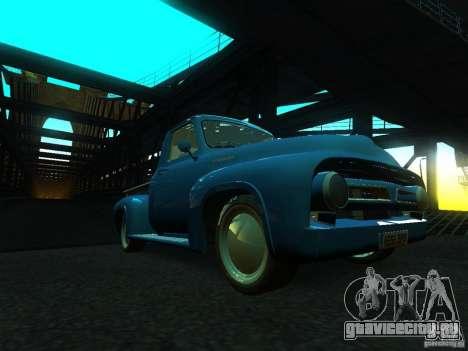 Ford FR 100 для GTA San Andreas