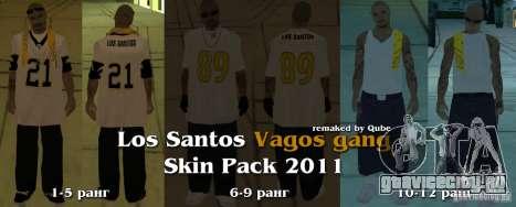 Новые скины The Vagos Gang для GTA San Andreas