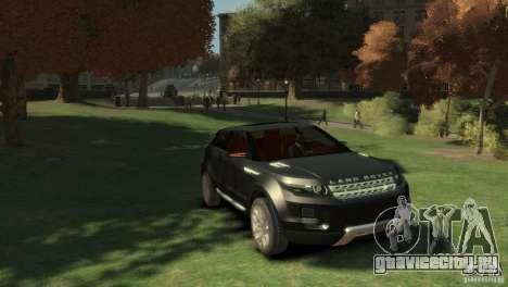 Land Rover Rang Rover LRX Concept для GTA 4 вид справа