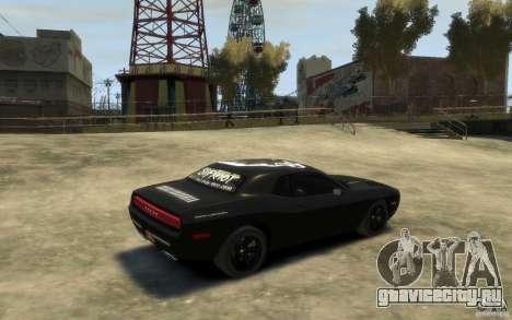 Dodge Challenger Concept Slipknot Edition для GTA 4 вид справа