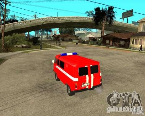 УАЗ Пожарка для GTA San Andreas вид сзади слева