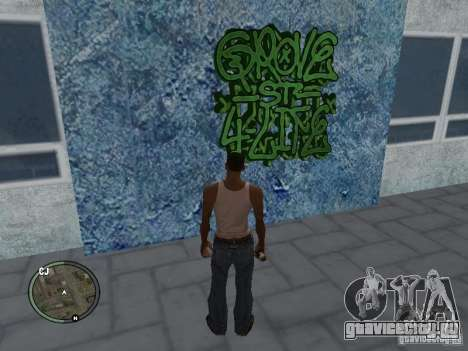 My Gang Tags для GTA San Andreas пятый скриншот