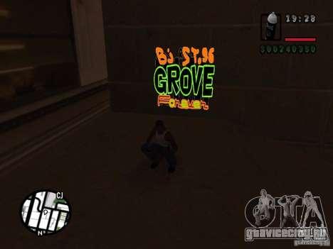 Новые графити банд для GTA San Andreas шестой скриншот