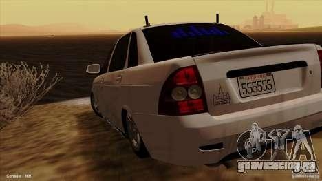 ВАЗ 2170 California для GTA San Andreas вид слева