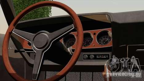 Plymouth Hemi Cuda 426 1971 для GTA San Andreas вид сбоку