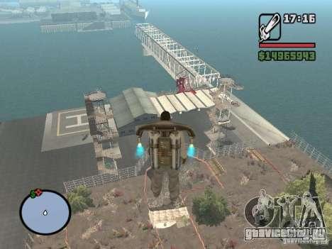 Внедорожная Трасса V 2.0 для GTA San Andreas четвёртый скриншот