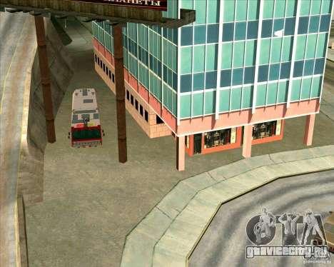 Припаркованный транспорт v2.0 для GTA San Andreas третий скриншот
