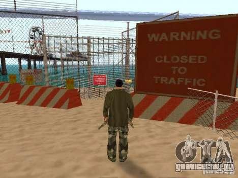 builder v2 для GTA San Andreas второй скриншот