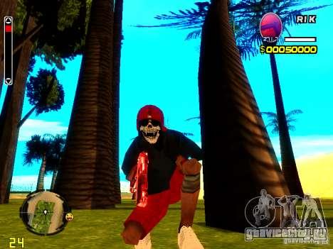 Skin бомжа v1 для GTA San Andreas