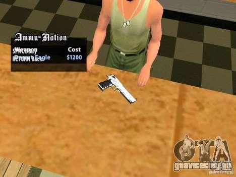 TeK Weapon Pack для GTA San Andreas девятый скриншот