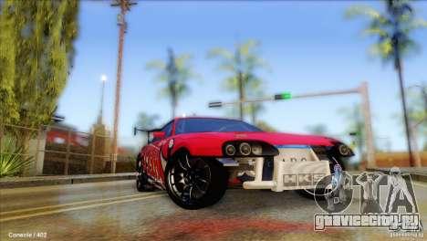 Toyota Supra HELL для GTA San Andreas вид сзади