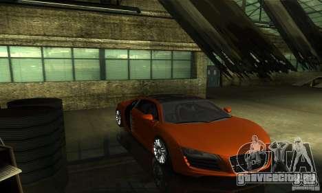 Audi R8 V12 TDI для GTA San Andreas вид изнутри