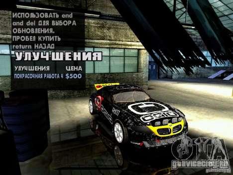 BMW Z4 Rally Cross для GTA San Andreas вид сверху