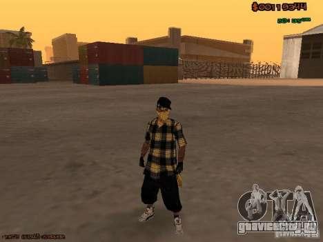 Vagos Skins для GTA San Andreas