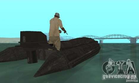 Лодка из Cod mw 2 для GTA San Andreas вид слева