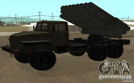 Урал 4320 Град v2 для GTA San Andreas вид сзади