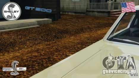 Shelby GT 500 для GTA 4 вид снизу